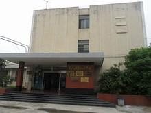 現代教育技術センター