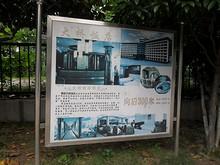 大橋飯店の案内板