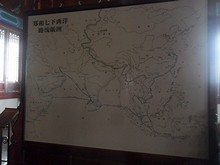 鄭和の航海ルート図