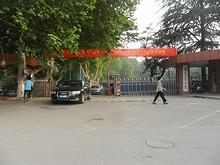 南京工業大学の門