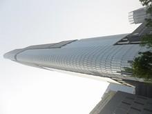 紫峰タワー