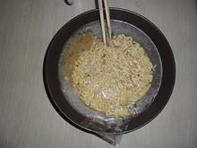 日本風味豚骨ラーメン