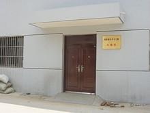 新エネルギー工程学科の実験室