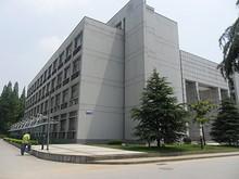 基礎実験楼
