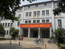 南京理工大学 理学院