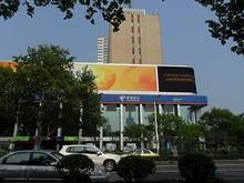 中国電信 鼓楼営業所