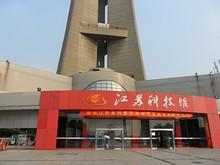 タワー根元の科学館入口