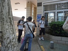南京市第29中学