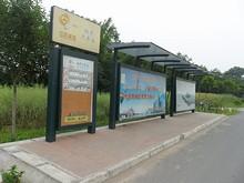 銅井駅バス停