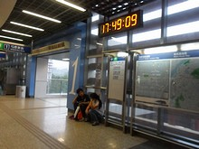 地下鉄「馬群」駅1番出口