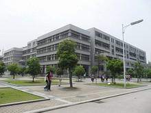 第四教学楼