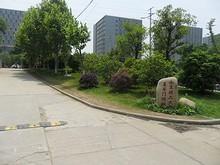 旧5号門跡の石碑