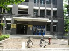 南京理工大学財務処