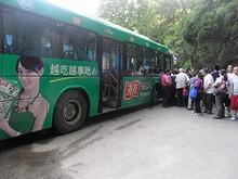 霊谷寺公園バス停とバスに群がる乗客