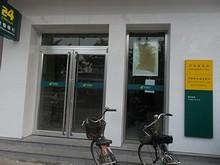 新しくなった衛崗郵便局