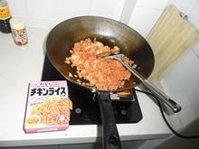 チキンライスを作る