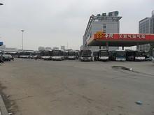 東山ターミナル