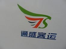 通盛客運バスの車体ロゴ