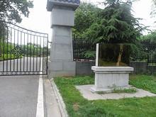 鄭和文化園入口