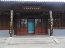 鄭和墓史料陳列館の入口