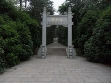 鄭和墓そのものの入口