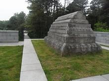 鄭和墓と鄭和墓への道