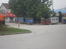 九家塘バス停に到着