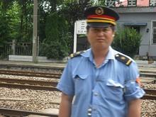 三元駅の駅員さん