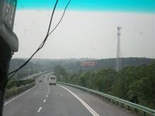 G50高速