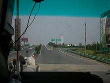 高速道路ジャンクション