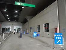 南京南バスターミナル出口