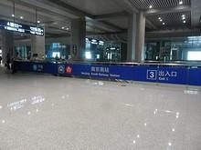 地下鉄南京南駅の入口
