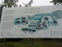 明文化村案内図