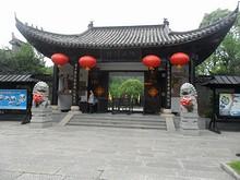 明文化村入場ゲート
