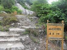 石の上まで続く階段