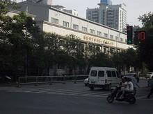 南京市出入境管理局