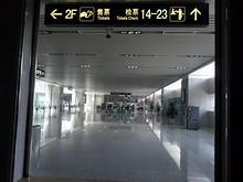 南京南バスターミナル