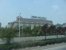 ZTE中興の計算センター