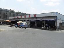 宣城東バスターミナル