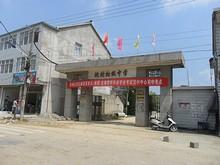沈村初級中学