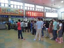 蕪湖駅の切符売場