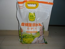 お米を補充