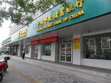光華門郵便局