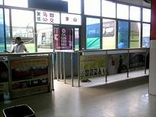 馬群(南京)行き改札口
