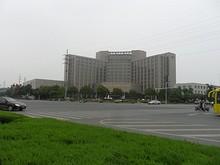 武家嘴国际大酒店