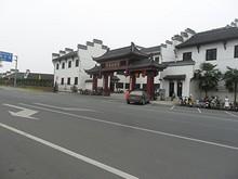 宏福大酒店