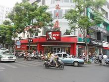 古鎮とは不釣合いなKFC