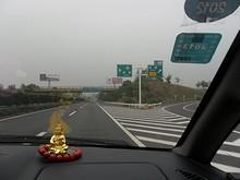 S55高速 32A番出口「石湫」