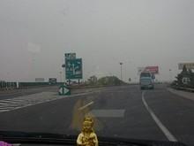 S55高速 28番出口「空港」