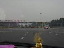 空港本線料金所